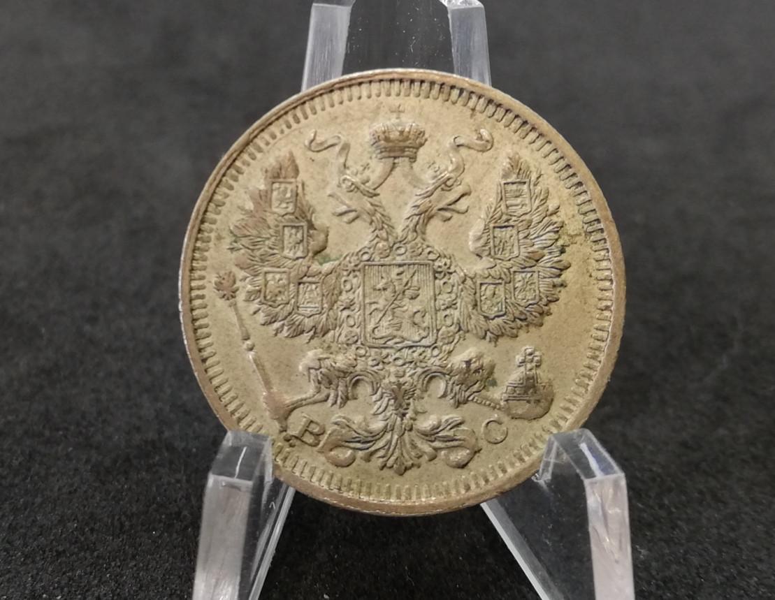 aUNC 1914 20 Kapeikų