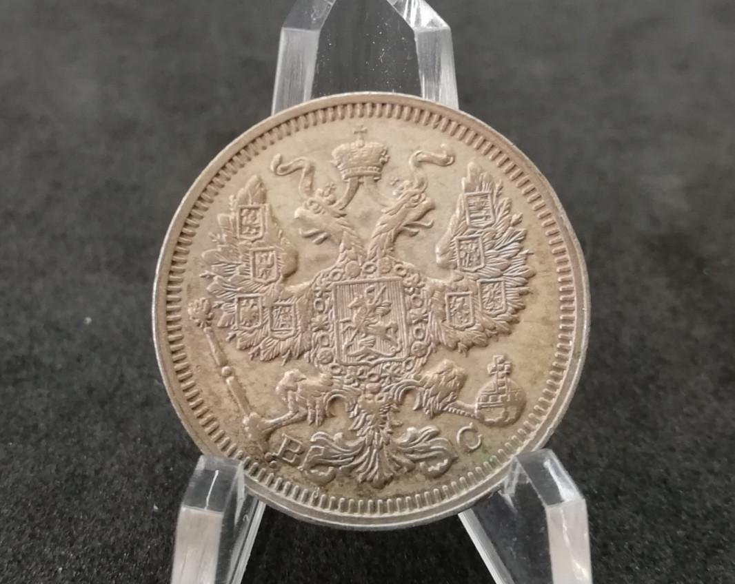 aUNC 1915 sidabrinė moneta