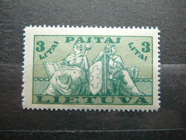 Lietuva 1934 401 Standartai svarus MNH