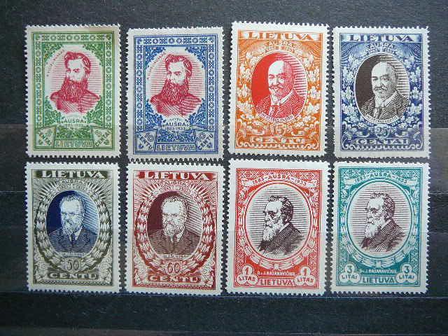 Lietuva 1933 356/3A Septyndieniai svarus