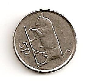 Airija. 5 pensai ( 1996 ) XF