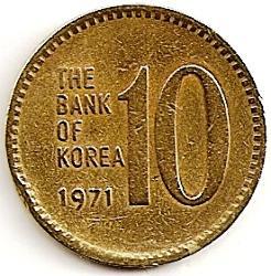 Pietų Korėja. 10 vonų ( 1979 ) XF