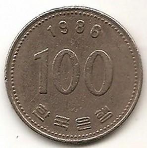 Pietų Korėja. 100 vonų ( 2003 ) XF