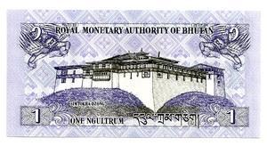 Butanas. 1 ngultrumas ( 2013 ) UNC