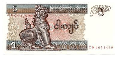 Mianmaras. 5 kijatai ( 1997 - ) UNC