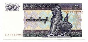 Mianmaras. 10 kijatų ( 1997 - ) UNC