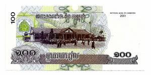 Kambodža. 100 rielių ( 2001 ) UNC