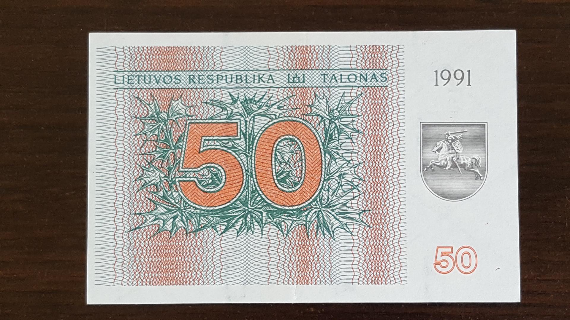 VF 50 talonų (BE UŽRAŠO!!) 1991 m