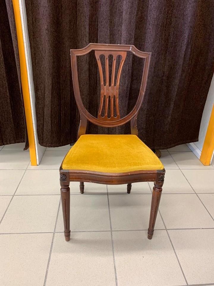 Ryški kėdė