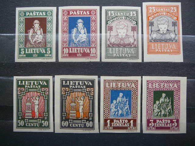 Lietuva 1933 364/1B Septyndieniai svarus