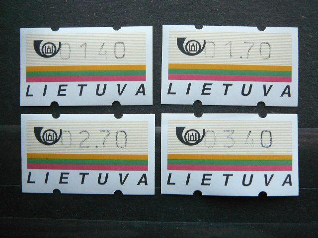 Lietuva 1995 ATM svarus