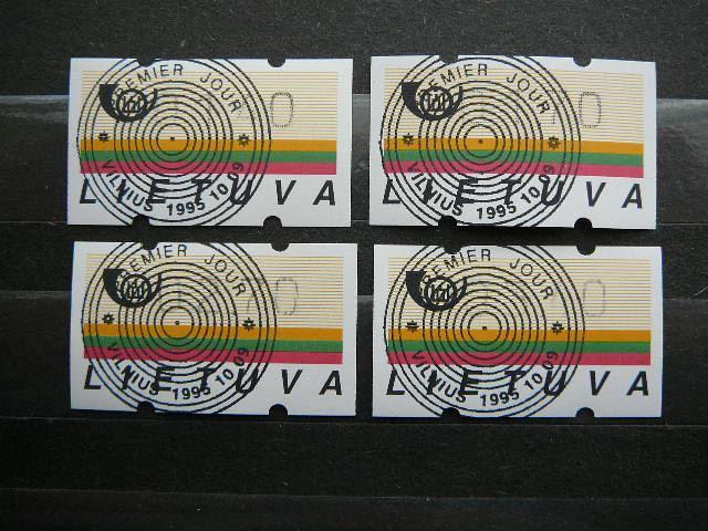 Lietuva 1995 ATM antsp. #12