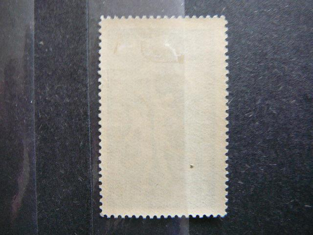 Lietuva 1939 430 Krepsinis svarus