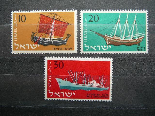 Izraelis 1958 Laivai svarus