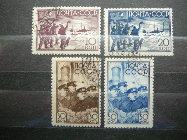 sssr 1938 614/7 Siaures polius antsp.