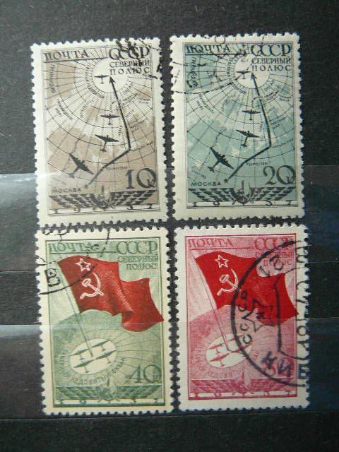 sssr 1938 584/7 Siaures asigalis antsp.