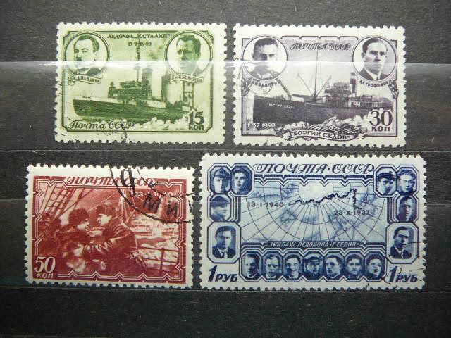 sssr 1940 741/4 Laivai Ledlauziai Sedovas antsp.