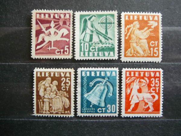Lietuva 1940 437/2 Standartai svarus BK