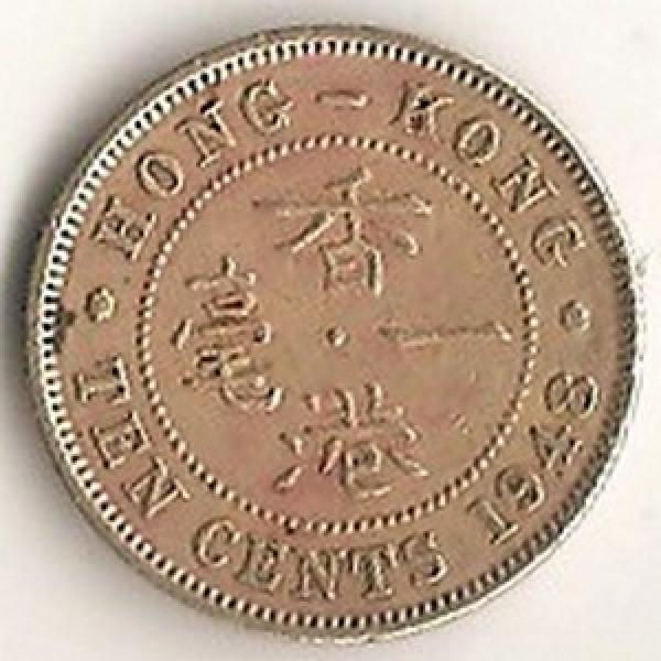 Honkongas. 10 centų ( 1949 ) XF-