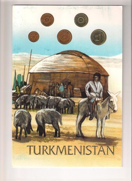 Turkmėnistano monetų rinkinys