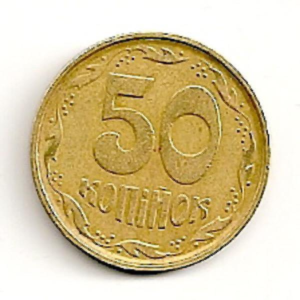 Ukraina. 50 kapeikų ( 1992 ) XF