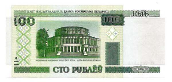 Baltarusija. 100 rublių ( 2011 ) UNC