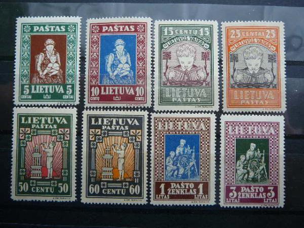 Lietuva 1933 364/1A Septyndieniai svarus