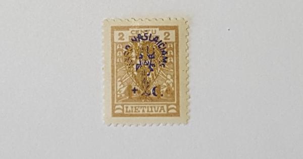 1926m Vaikų prieglaudų laidos pašto ženklas
