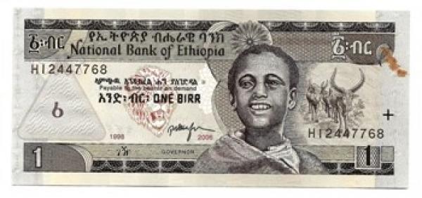 Etiopija. 1 biras ( 2000/ 2008 ) UNC