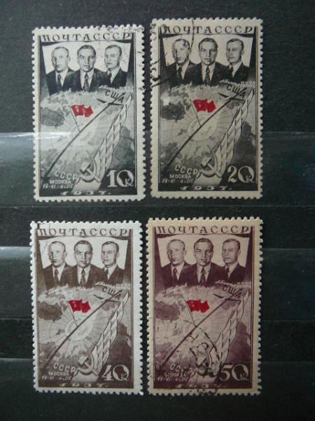 sssr 1938 595/8 Siaures skrydis antsp.